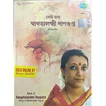Best of Swagatalakshmi Dasgupta