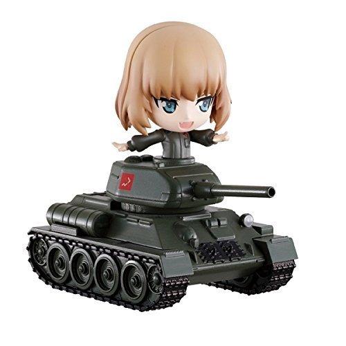 The First Lottery Premium Girls & Panzer Darjiling Tank Set Japan Anime & Manga Toys & Hobbies