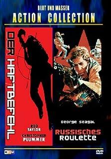 Der Haftbefehl / Russisches Roulette