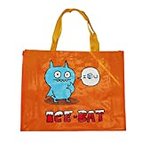Uglydoll Shoppingbag ICE BAT orange