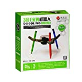 Doodling Robot - Children Kids Boys Girls - Easy To Do Set - Christmas Xmas Gift Present Fun Games & Toys Idea Age 8+