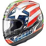 Arai Helm rx-7V Nicky Hayden Replik M weiß