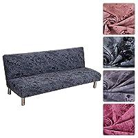 غطاء أريكة غير ذراع قابل للتمدد غطاء سرير أريكة مقاوم للانزلاق قابل للغسل غطاء حامي للأريكة ثلاثة مقاعد أريكة رمادي عميق