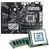 Intel Core i5-8500 / ASUS Z370-P II Mainboard Bundle / 8GB | CSL PC Aufrüstkit | Intel Core i5-8500 6X 3000 MHz, 8GB DDR4-RAM, Intel UHD Graphics 630, GigLAN, 7.1 Sound, USB 3.1 | Aufrüstset