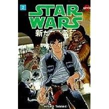 Star Wars: A New Hope: Manga Volume 2