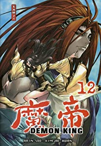 Demon King Edition simple Tome 12