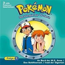 Suchergebnis auf Amazon.de für: pokemon soundtrack deutsch