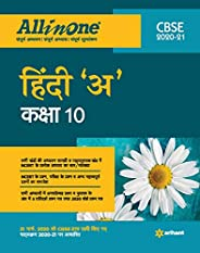 CBSE All in One Hindi 'A' Class 10 for 2