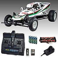 TAMIYA Grasshopper Buggy RC Car Deal Bundle. Radio, Battery & Charger 58346