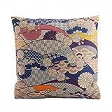 Housse de Coussin Asiatique - Design Japonais Traditionnel - Motif Floral...