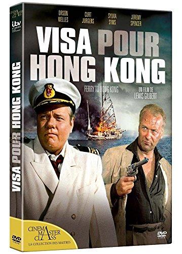 visa-pour-hong-kong-dvd-edizione-francia