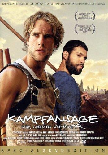 Kampfansage - Der letzte Schüler (Special Edition, 2 DVDs)