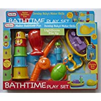 HomeStoreDirect KIDS CHILDRENS BABY LIGHTHOUSE FISHING BATH TIME PLAY SET WITH BATH TOYS