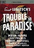 TROUBLE IN PARADISE (Masters of Cinema) [UK Import]
