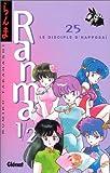 Ranma 1/2 Vol.25