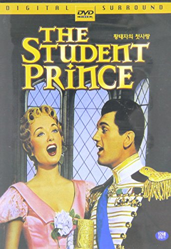 the-student-prince-1954-ann-blyth-edmund-purdom-plays-on-all-regions