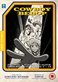 Import anglais Animation japonaise