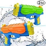Super Soaker Wasserpistolen, Squirt Guns, Wasserpistolen für Kinder Erwachsene, Wasser Wasser Blaster Pistole Squirt Shooters Launcher Gun Heißer Sommer Strand Pool Rasen Squirt Games-2 Pack