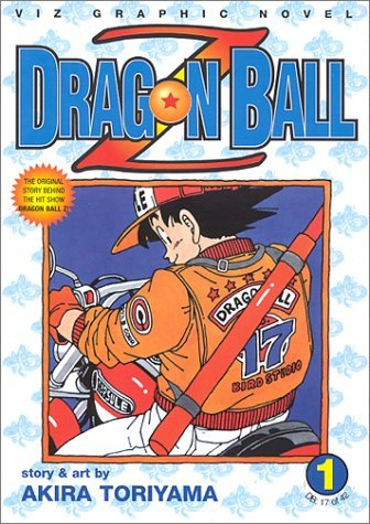 Dragon Ball Z, Volume 1 (Dragon Ball Z (Viz Paperback)) by Akira Toriyama (2000-11-05)