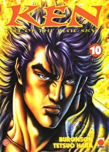 Ken - Fist Of The Blue Sky Edition simple Tome 10