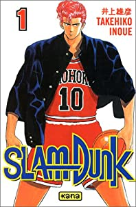Slam Dunk Edition simple Tome 1