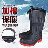 Top Shishang Hochhackige Baumwollstiefel der Männer Dicke Warme Regenstiefel Rutschfeste Arbeitsschuhe, schwarz, 42