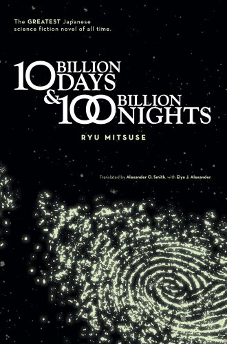 Ten Billion Days&One Hundred Billion Nights Novel (Ten Billion Days and One Hundred Billion Nights)