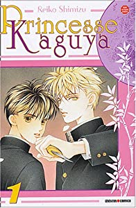 Princesse Kaguya Edition simple Tome 1
