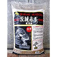 Akadama Ibaraky. 14 L. Granulado grueso (8-12mm) para bonsais y plantas. Sustrato japonñes neutro