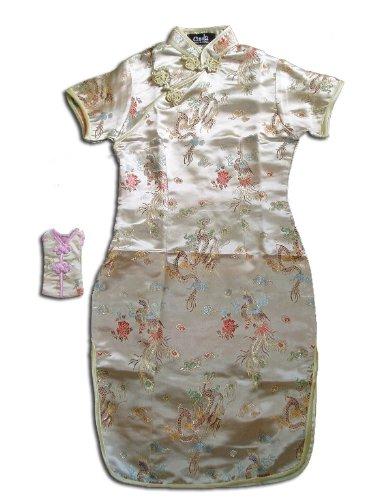 Drache und Phönix Chinesische Kleid Gold 140-146 ()