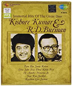 Immortal Hits of Kishore Kumar and R.D.Burman