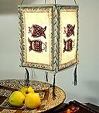 Guru-Shop Lokta Papier Hänge-Lampenschirm, Deckenleuchte aus Handgeschöpftem Papier - Fisch Weiß, 28x18x18 cm, Papierlampenschirme Quadratisch