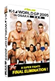 K-1 World GP 2005 in Osaka