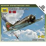 I-16 Soviet Fighter