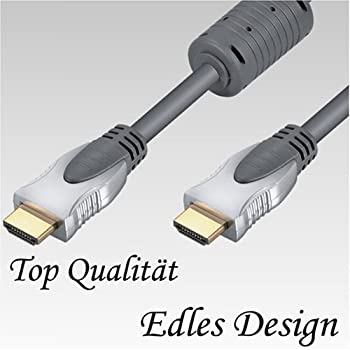 HDMI Kabel 1.3/1.3b FULL HD 1080p 7,5 m Länge