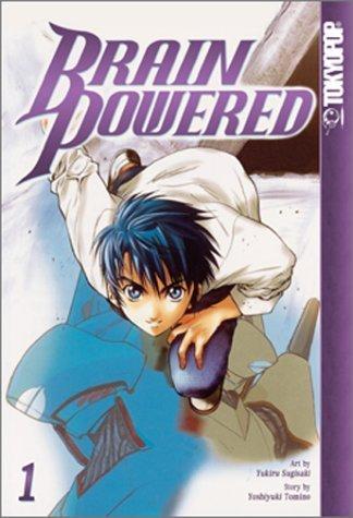 Brain Powered, Book 1 by Yukiru Sugisaki, Yoshiyuki Tomino (2003) Paperback