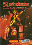 Rainbow: Live In Munich 1977 [DVD]