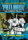 Patlabor - The Mobile Police The TV Series (Vol.6)