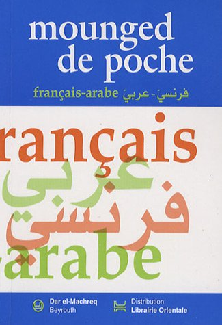 Mounged de poche Français-Arabe