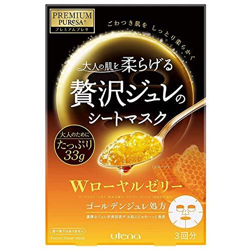 Utena Premium Presa Face Mask Jelly - Royal Jerry - 3pcs (Green Tea Set) -