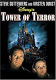Tower of Terror [DVD] [2001] [Region 1] [US Import] [NTSC]