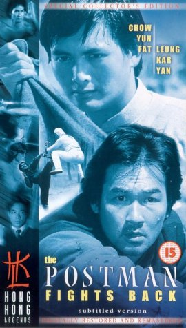 the-postman-fights-back-vhs