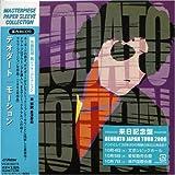 Motion (Jpn) by Deodato (2006-07-26)