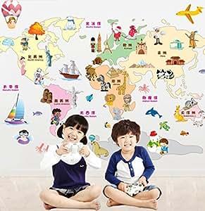 ufengke® Mappa del Mondo Adesivi Murali, Camera Dei Bambini Vivai Adesivi da Parete Removibili/Stickers Murali/Decorazione Murale