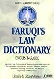 Faruqi's English-Arabic Law Dictionary