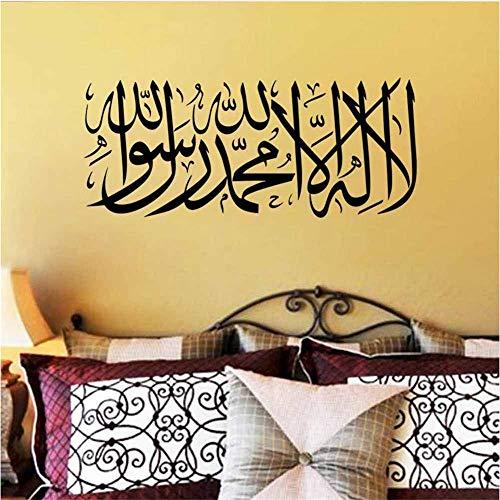 Islamischen Musselin Wandtattoo Quran Design Islam Wandkunst Wand Poster Wohnkultur Wand Applique Hängen Tapete Größe 57 * 24 Cm