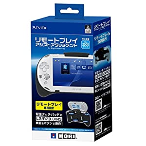 Hori [L2 / R2, L3 / R3 Buttons] Remote Play Assist Attachment Playstation Vita (Nur Für PCH-2000) PSVita