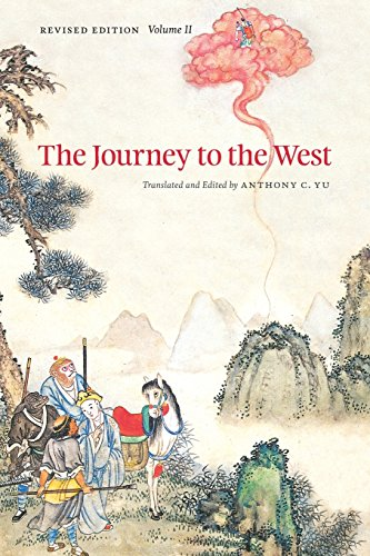 The Journey to the West: Volume 2