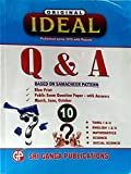 10th Standard Ideal Question Bank (English Medium)
