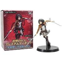 "Jamma Furyu Attack on Titan SEGA- Mikasa Ackerman 7"" Statue Figure"